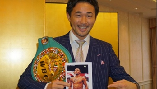 Shinsuke Yamanaka vs Chemito Moreno para septiembre en Japón