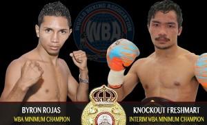 Byron_Rojas_vs_Knockout_CP_Freshmart