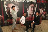 Pedroza y Shiro pasan examen médico en Japón