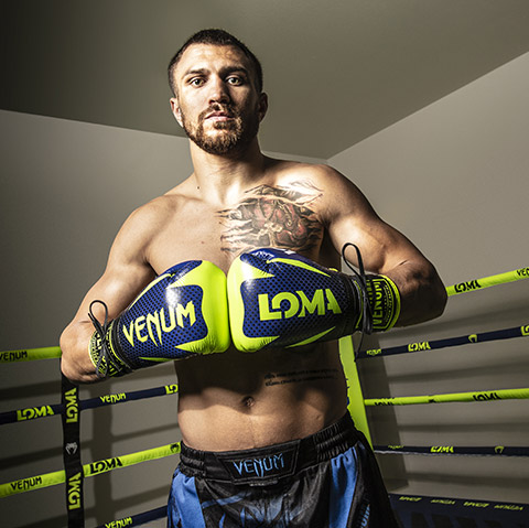 Vasily Lomachenko disputará título ligero del CMB ante Luke Campbell