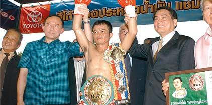Wonjongkam retiene su corona en Tailandia