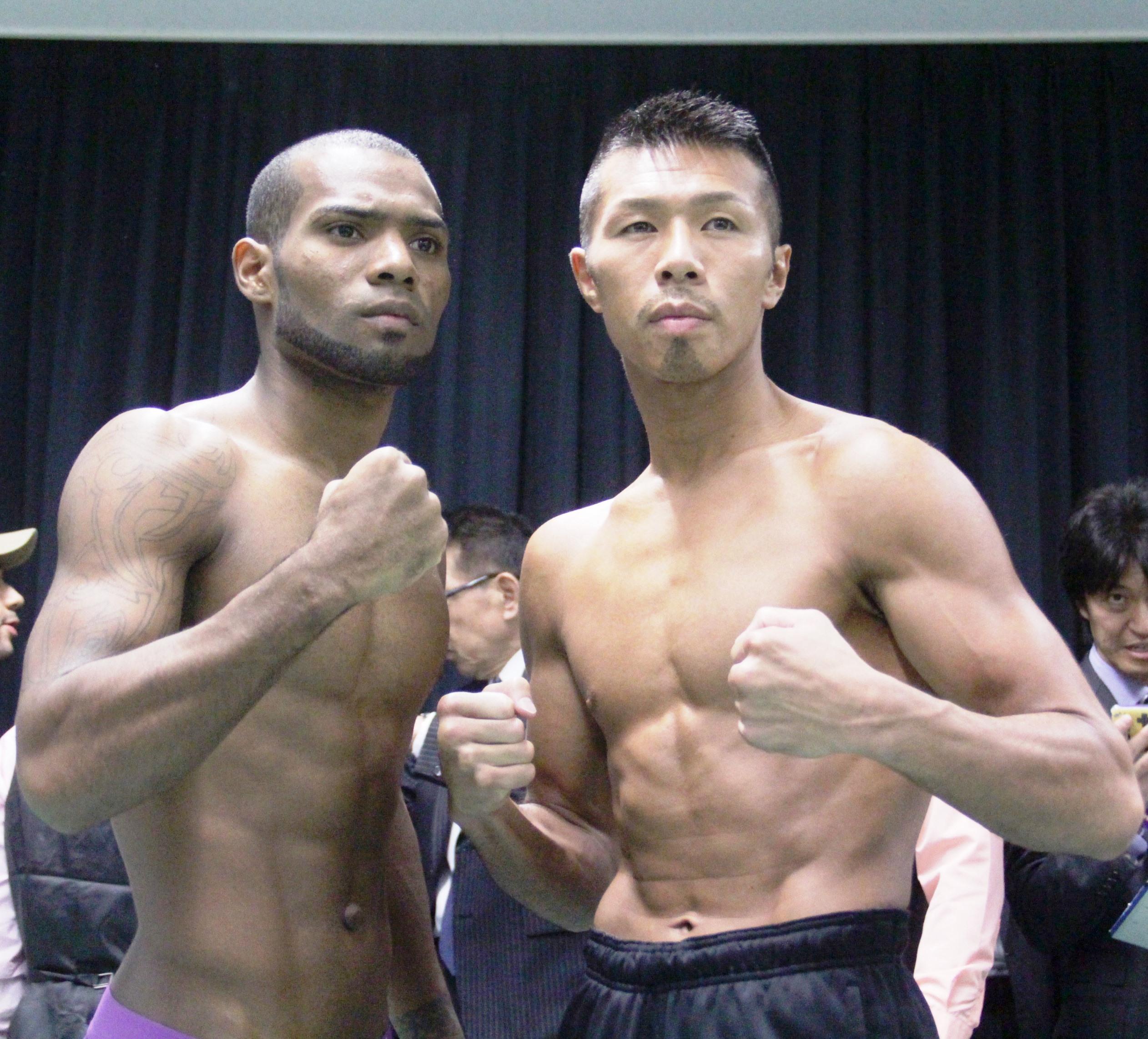 Todos en peso para triple campeonato en Japón
