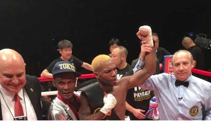 Corrales defiende con éxito su corona en Japón