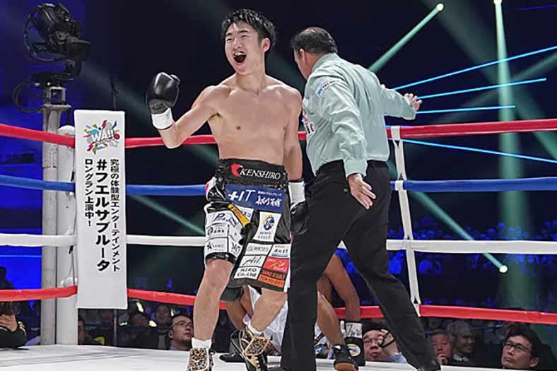 Kenshiro Teraji gana por decisión amplia, retiene el título del CMB