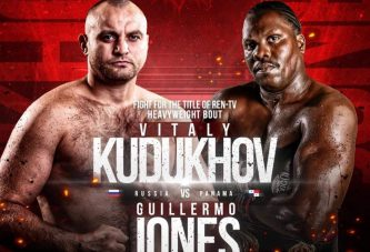 Guillermo vs Vitaly Kudukhov el 13 de agosto en Moscú