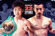 Masamichi Yabuki detiene a Kenshiro Teraji en el décimo asalto, gana el título del CMB en un sorpresón